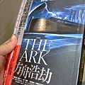 ark_01