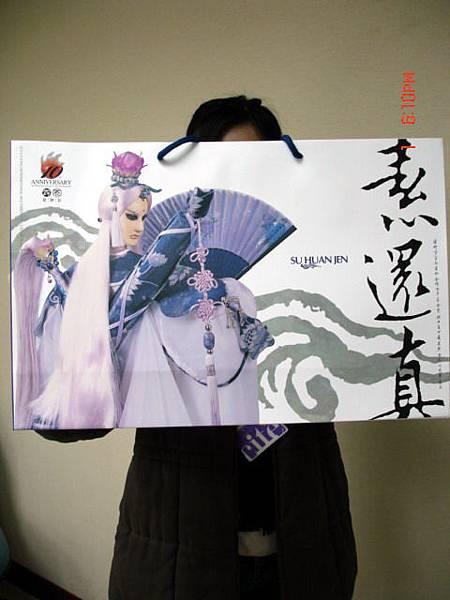 國際書展555滿額贈禮02