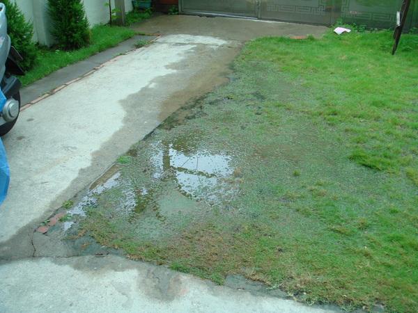 下雨時某部份總是會積水