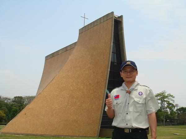 東海路義思教堂970430童軍