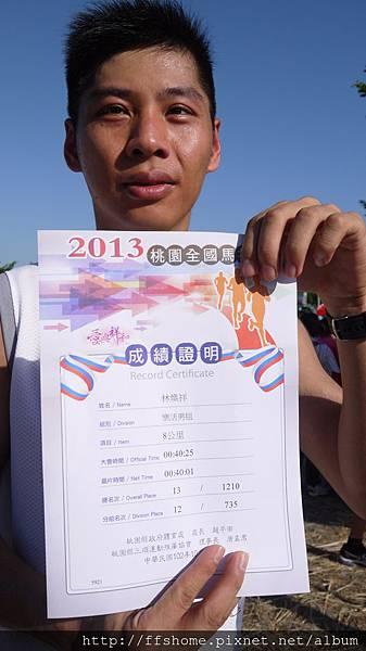 煥祥成績為第12名,參加人數1210