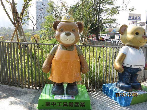 室外泰迪熊26.JPG