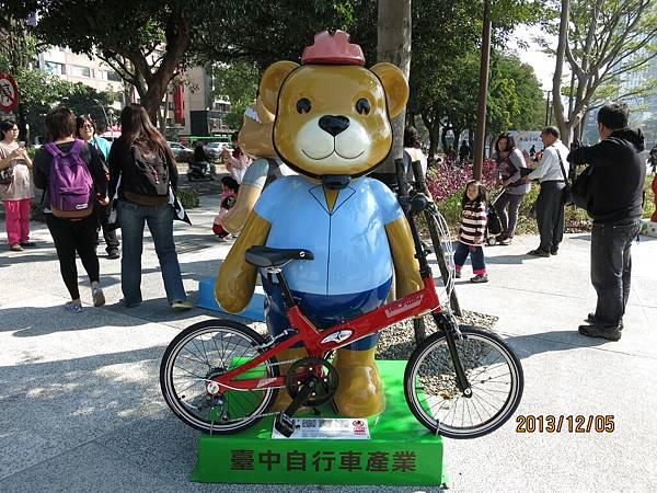 室外泰迪熊30.JPG