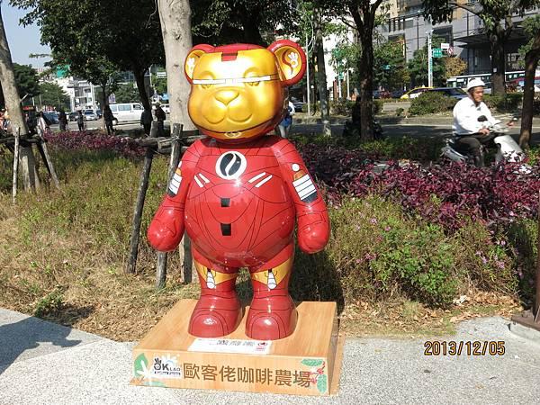 室外泰迪熊34.JPG