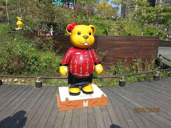 室外泰迪熊40.JPG