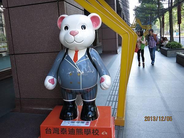 室外泰迪熊57.JPG