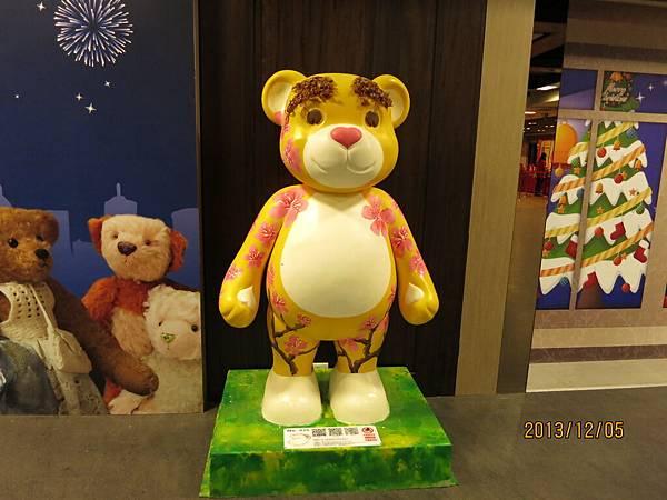 室外泰迪熊58.JPG