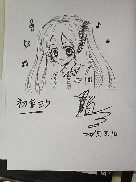 手繪a4原畫-初音.JPG