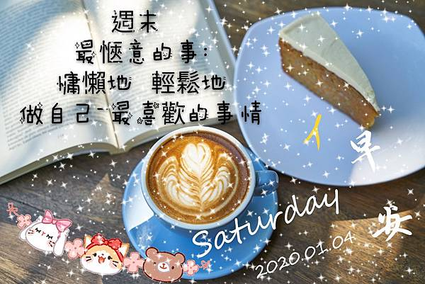 aroma-book-breakfast-brown-533183_mh1578102634864.jpg