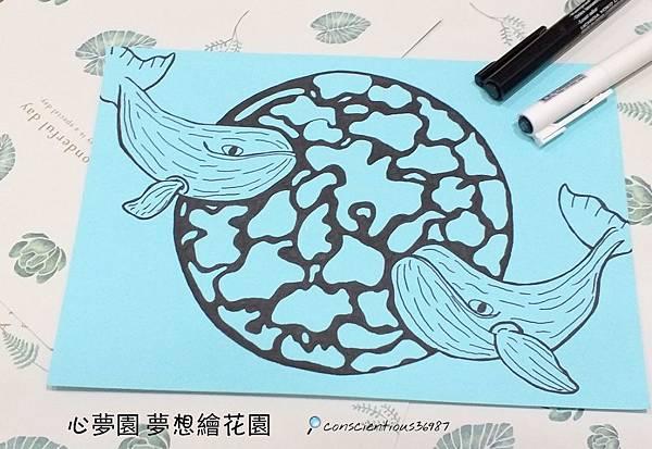 WaterMark_2020-04-13-15-16-28.jpg