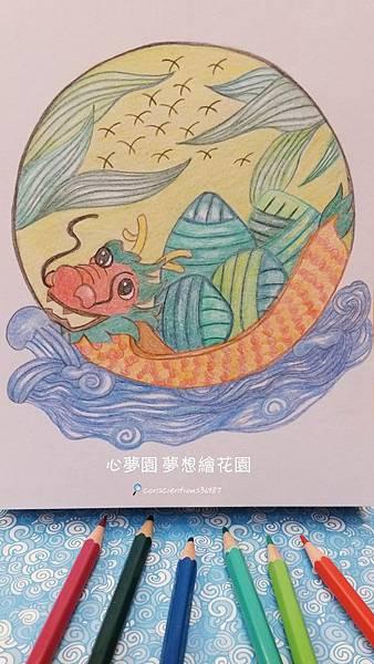 WaterMark_2020-06-21-15-22-51.jpg