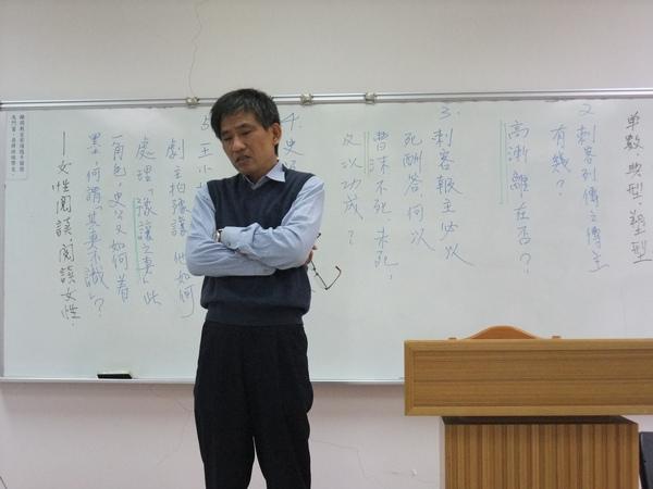 老師上課解說.JPG