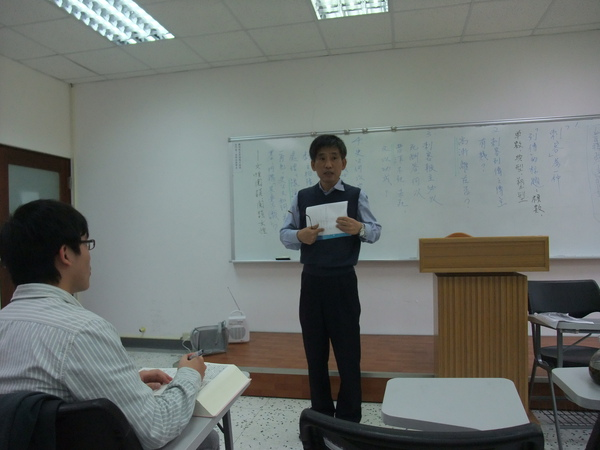 老師上課提問.JPG