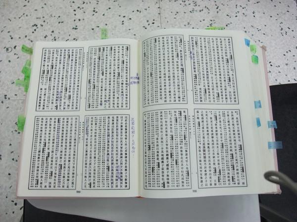 學生上課筆記.JPG