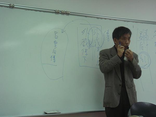 2010-11-3上課二.JPG