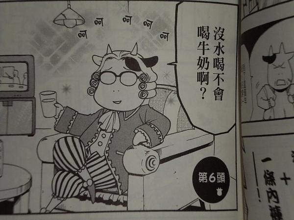百姓貴族-內頁02