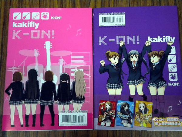 K-ON!第四集-背封面+書腰