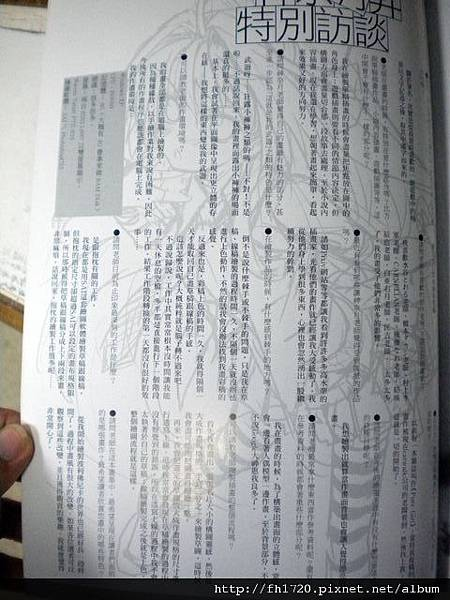 神奈月昇畫集-內容12