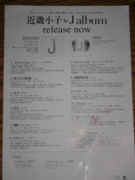 P1010470.JPG