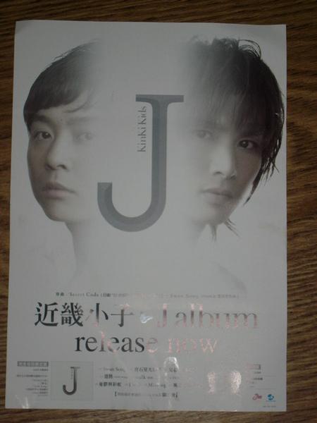 P1010469.JPG