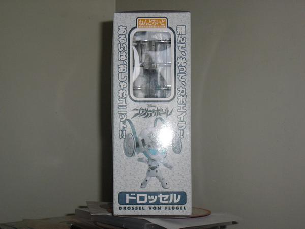 P1010478.JPG