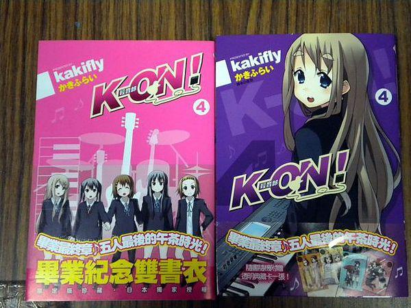K-ON!第四集-正封面+書腰
