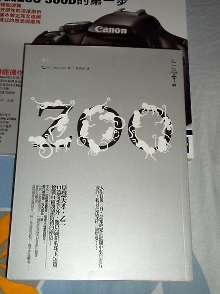 DSCN0129.JPG