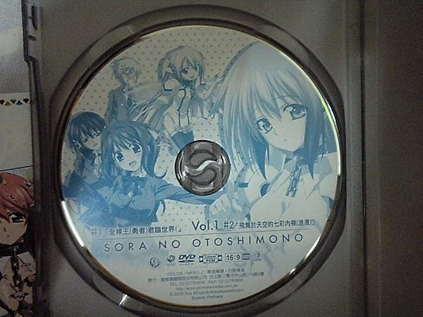 天降之物-DVD