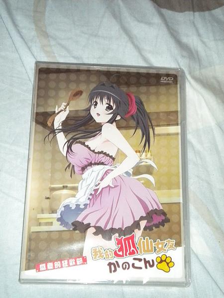 我的狐仙女友OVA-DVD正面