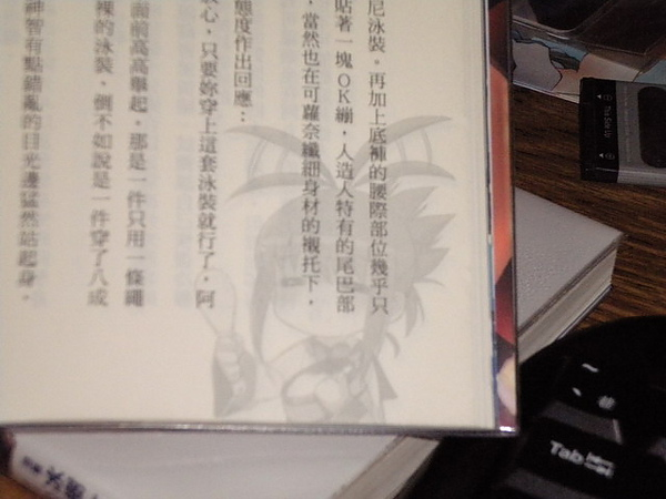 最後大魔王-內容02