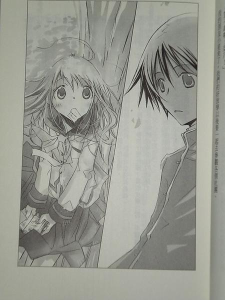 見習生的初戀-插畫01