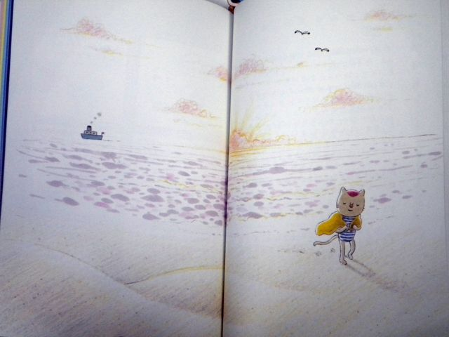 初戀童話-內容21