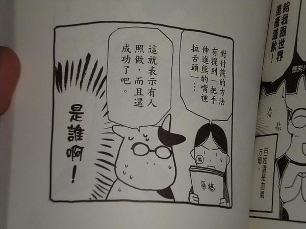 百姓貴族-內頁03