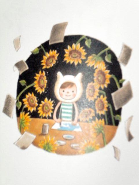 初戀童話-內容08