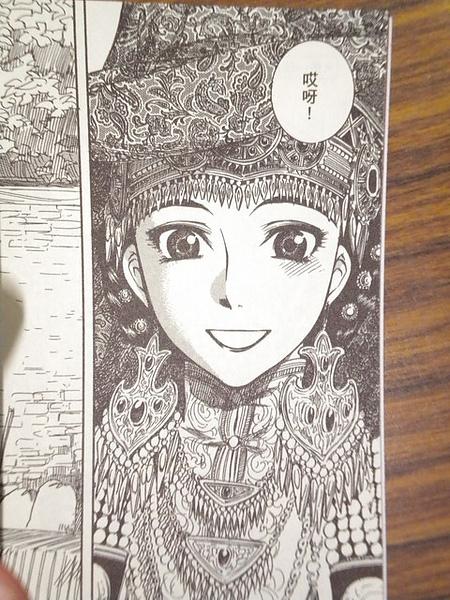姊嫁物語-內頁03