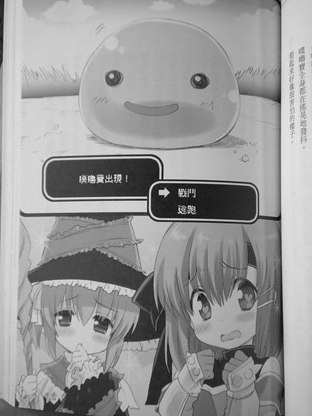 MM一族-插畫03