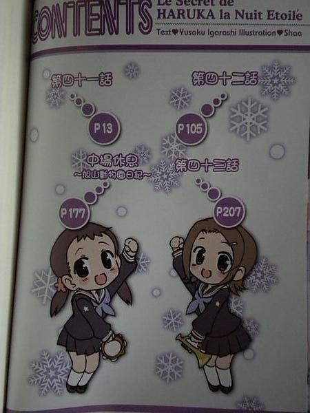 乃木坂春香的秘密11-彩葉06
