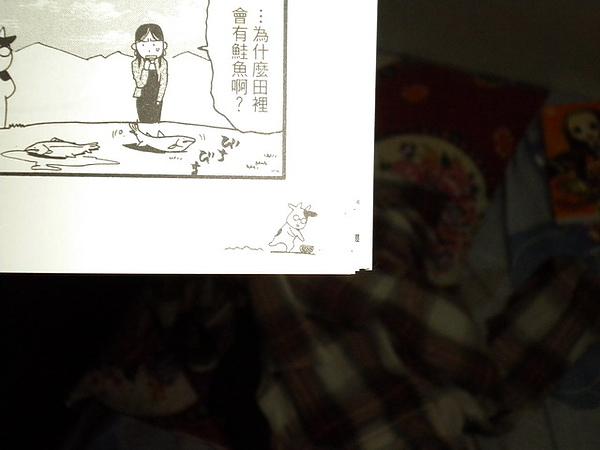 百姓貴族-內頁05