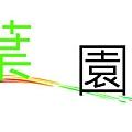 楓葉logo.jpg