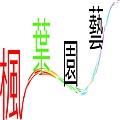 楓葉logo2.jpg