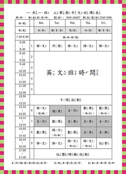 1-1中文