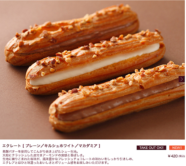 100 Chocolate 官網-1