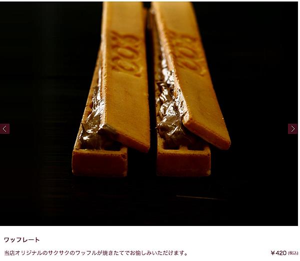 100 Chocolate 官網-2