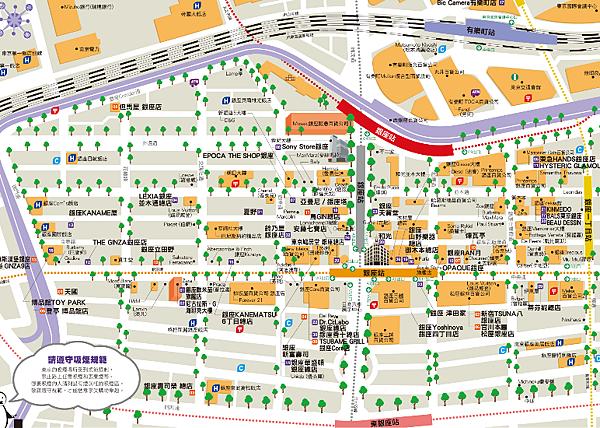閒晃地圖.png