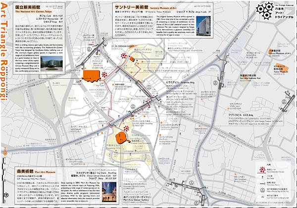 六本木地圖.jpg