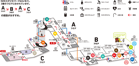NHK平面圖.png