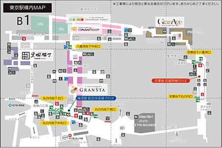 東京車站B1平面圖.png