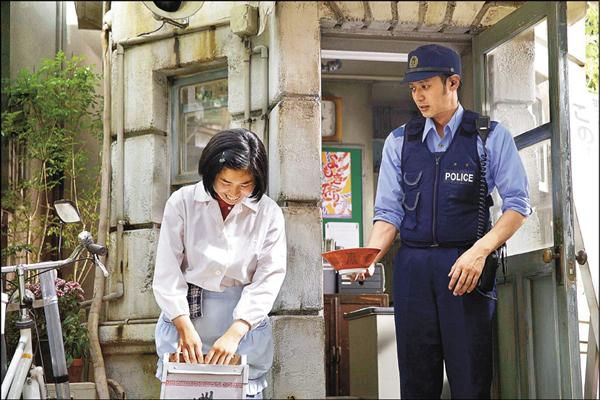 shiya police and noodle
