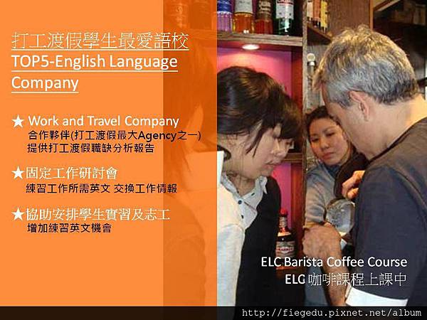 Language Company