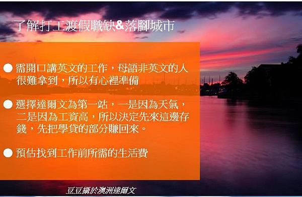 2014-06-30_164557